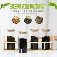 密封罐 廚房干果玻璃瓶茶葉試管陳列架透明密封罐奶茶咖啡豆展示架儲存罐 單個罐子 概念3C