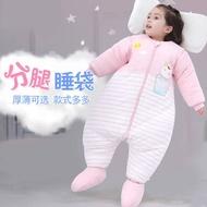 嬰兒睡袋 防踢被❤嬰兒睡袋秋冬加厚分腿四季新生兒冬季大童寶寶春秋薄棉兒童防踢被