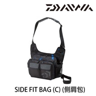 DAIWA SIDE FIT BAG C [漁拓釣具] [側肩包]