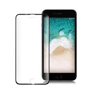 Oweida iPhone 8 Plus/ i7+/i6s+ 3D全滿版鋼化玻璃保護貼
