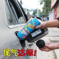現貨免運好順汽車三元催化清洗劑免拆吊瓶催化器清潔劑噴油嘴除積碳治尾氣