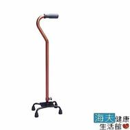【海夫健康生活館】YH127-3 鋁合金主體 四腳拐杖 問號型小爪 耀宏醫療用柺杖(未滅菌)