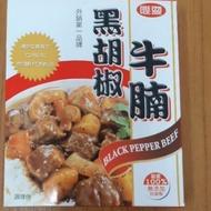 聯夏黑胡椒牛腩調理包200g