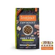 Instinct原點 健康減重低脂雞肉凍乾成犬配方20lb WDJ推薦,減重低脂,高肉含量 無穀飼料
