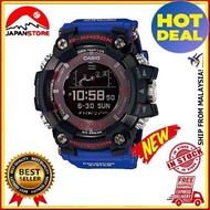 ORIGINAL G.SHOCK RANGEMAN TLC ( Team Land Cruiser ) (JAPAN SET) - Limited Edition!