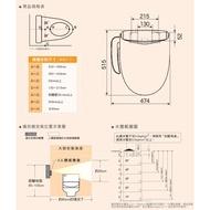 (JOY)DL-F610BTWS(Panasonic國際)溫水洗淨便座 免運費含安裝