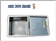 【 老王購物網 】 304 不鏽鋼 動力箱 《直式 》 45*60 公分 白鐵 開關箱  控制箱 配電箱