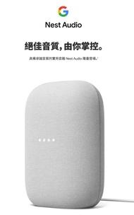 Google Nest Audio 智慧音箱 全新未拆 台灣公司貨 保固一年