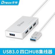【生活家購物網】DTECH USB 3.0 HUB 四口集線器 分線器 1帶4 一拖四 擴充 USB HUB 桌機 筆電 好幫手