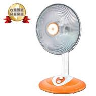 風騰 14吋 可伸縮可擺頭 鹵素燈電暖器FT-550T |台灣製造