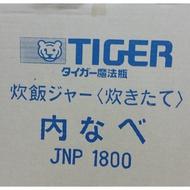快速出[TIGER虎牌]JNP-1800 電子鍋 10人份 日本原裝內鍋另售6人份原廠內鍋(JNP-1000)