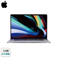 【Apple】Macbook Pro 16吋/2.3GHZ/16GB/5500M/1TB Touch Bar