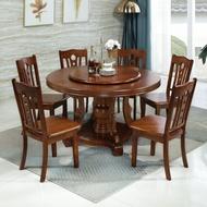 實木餐桌椅組合家用帶轉盤大圓桌8人10人12人現代中式圓形飯桌子【雙十二全館免運】