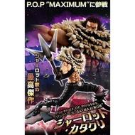 海賊王 卡塔庫栗 pop maximum
