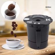 【GX】用於KEURIG 2.0My K-cup機的可重複使用的可填充式咖啡膠囊過濾器零件