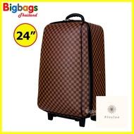 กระเป๋าเดินทาง ร้านแนะนำBigbagsthailand กระเป๋าเดินทาง ล้อลาก 24 นิ้ว รุ่น New luxury MZ24