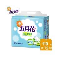 【五月花】新柔韌抽取式衛生紙-110抽*12包*6袋