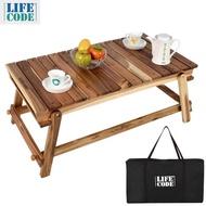 【LIFECODE】相思木野餐桌和室桌(附背袋)