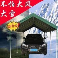 車棚停車棚家用汽車遮陽棚戶外庭院移動車庫折疊防雨防曬車蓬雨棚