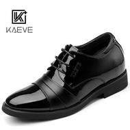 透氣增高鞋男10cm隱形內增高男鞋8cm男士商務正裝皮鞋男英倫  遇見生活