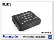 【銀行刷卡金回饋】PANASONIC BLH7E 副廠電池(BLH7E)GM1/GM5/GF7/GF8/GF9/LX10
