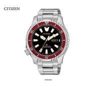 Citizen NY0091 Automatic Divers Watches (100% Original & New)