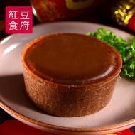 【鮮食家】任選799 紅豆食府 紅豆年糕(480g/盒)