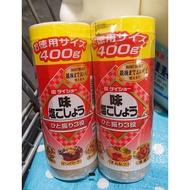 Daisho胡椒鹽 每組400g*2罐 / 胡椒鹽 / 日本胡椒鹽 /非黑胡椒 好市多 可超商取付