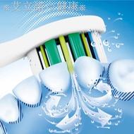 ✺☊♀飛利浦迷你牙刷頭HX9013適用HX6231/6632/6730/6732/6721/9362