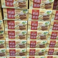 ღ  💞  Costco 好市多代購 💞 ღ   👉🏻健司 健康時刻 系列 餅乾 👈🏻