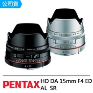 【PENTAX】HD DA 15mm F4 ED AL Limited(公司貨)