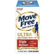 🍭預購+現貨🇺🇸希芽美國代購-Schiff Move Free Ultra益節加強型+膠原蛋白迷你錠 75錠