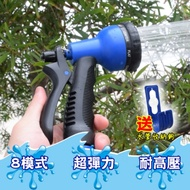 新升級高壓彈力伸縮水管 20m(3件組)