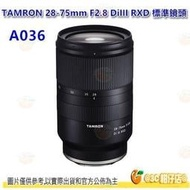 TAMRON A036 28-75mm F2.8 DiIII RXD 平輸水貨鏡頭一年保 28-75 適用 SONY E