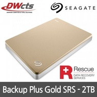 Seagate Seagate Backup Plus S (2TB/Gold) (Pouch)