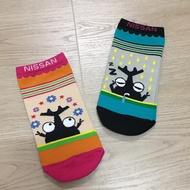 NISSAN品牌童襪  獨角仙 短襪