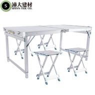 方桿加厚 方桿四邊加固版 鋁合金折疊桌 摺疊桌 戶外桌椅組 露營 行動桌 書桌 擺攤【S68】