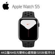 Apple Watch Series 5 GPS 太空灰色鋁金屬 Nike運動型錶帶 (44公釐)