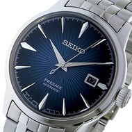 Seiko Presage PRESAGE self-winding watches SRPB41J1 Navy