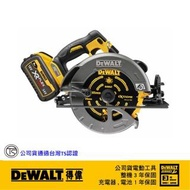【DEWALT 得偉】60V 無碳刷圓鋸機 雙電3.0Ah DW-DCS578X2(DW-DCS578X2)
