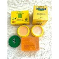 Temulawak Skincare Set / Temulawak Cream / Krim Temulawak