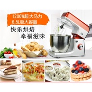 家用和麵機 EB-1701 億貝斯特 廚師機 110V電壓供海外6.5L麵粉攪拌機 和麵機 居家 家電用 1.2功率