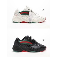 Adidas Yeezy Boost 700v 2 Gucci Joint Retro Casual Shoes