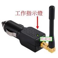 (現貨) GPS阻斷器 市價999 防追蹤 防跟蹤