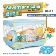 Alice - 歷奇樂園 加大豪華鼠籠 AE36粉 AE37藍 送單罐飼料(倉鼠籠/小鼠籠