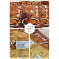 馬來西亞 奇香鷄骨茶 雞骨茶 雞湯 藥材包 / 另售奇香肉骨茶
