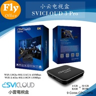 SVI Cloud 小雲 3 PRO 4GB+32GB Android Box Dual Band 5G Wifi 8K Bluetooth Smart TVBox Preinstall 10000 IPTV Live Channel Netflix Youtube SviCloud 3 Pro