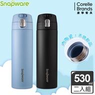 康寧 SNAPWARE 陶瓷不鏽鋼彈跳保溫杯-530ml-2入組(黑)+(藍)