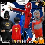 萬聖節表演服裝 兒童版超人/蜘蛛人/蝙蝠俠/奧特曼/美國隊長