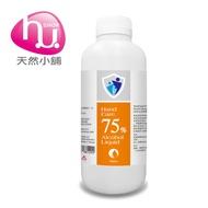 BIOGREEN Hand Care 75% Alcohol Liquid / 75%酒精補充液 500ml